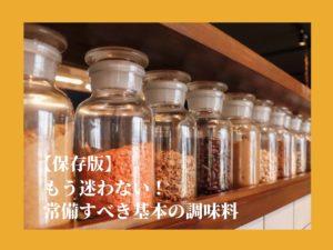 Thumbnail of post image 057