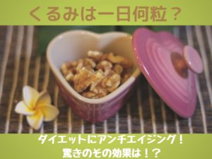 Thumbnail of post image 009