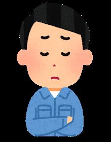 D太郎さん