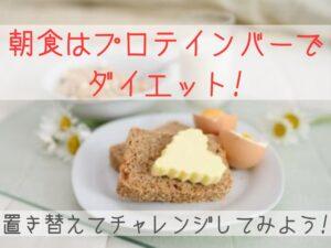 Thumbnail of post image 030