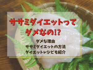 Thumbnail of post image 105