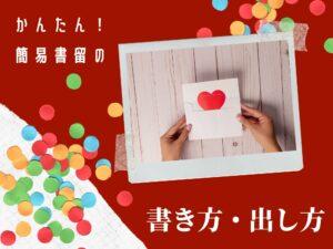 Thumbnail of post image 041