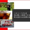 Thumbnail of related posts 185